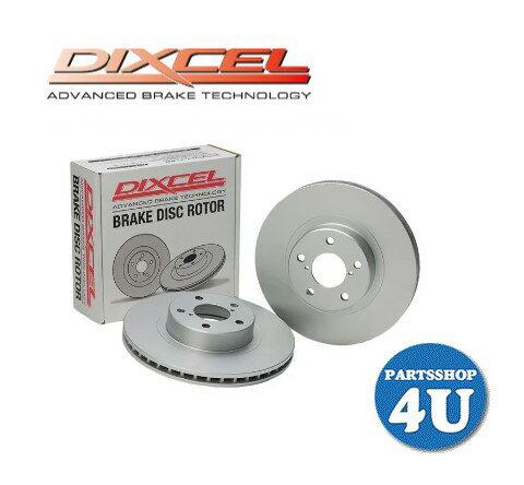 ブレーキ, ブレーキローター DIXCEL R 2SET PD BRAKE DISC ROTOR ALTEZZA GITA 315 9058 SXE10 GXE10 SXE10W GXE10W GXE15W 98100507 3159058