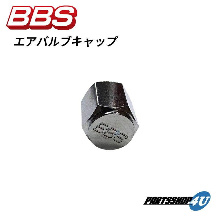 タイヤ・ホイール, ロックナット BBS 1 AIR VALVE CAP 137M8M10 P5615011 56.15.011