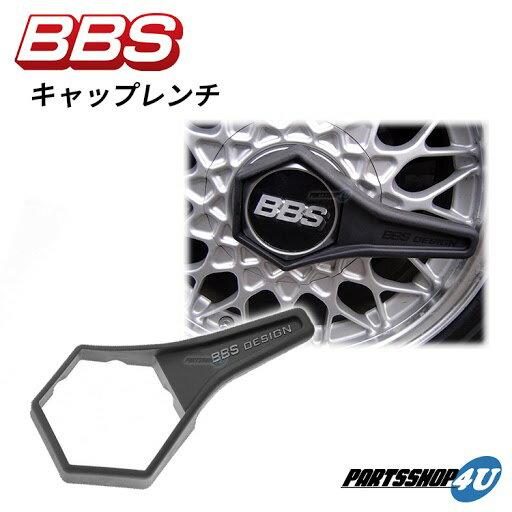 タイヤ・ホイール, その他 BBS Wrench BBS 80mm P0923144 09.23.144