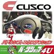 【CUSCO】【スバル】【レヴォーグ 】【パドルシフトエクステンション】【SUBARU】【VM系】【純正パドルシフト延長】【クスコ】純正パドルシフト装着車両専用