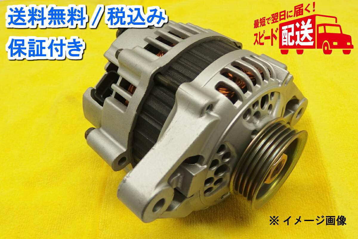 エンジン, オルタネーター  DY5W DE3AS DC5W BK5P ZJ10-18-300B