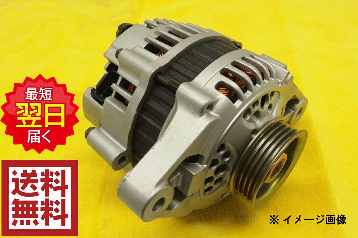 エンジン, オルタネーター  RG2 RG3 RG4 FD2 31100-RTA-023