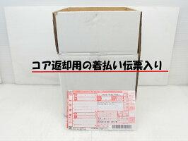 【送料無料?税込み】クラウンGS130GS131リビルトコンプレッサー品番88320-30430