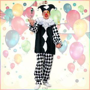 【あす楽】マジカルピエロ♪ハロウィン仮装衣装コスプレコスチューム大人用ピエロ服ピエロ衣装ピエロコスチューム大人用男女兼用ピエロクラウン道化師