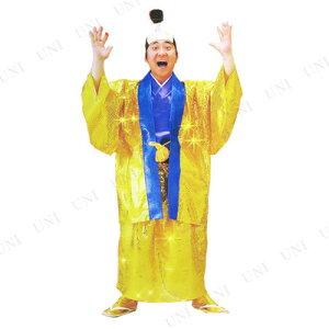 あす楽対応ギンギラお殿様ハロウィン衣装仮装衣装コスプレコスチューム大人用男性用メンズパーティーグッズ和風時代劇