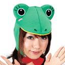 【あす楽12時まで】 コスプレ 仮装 どうぶつますく カエル...