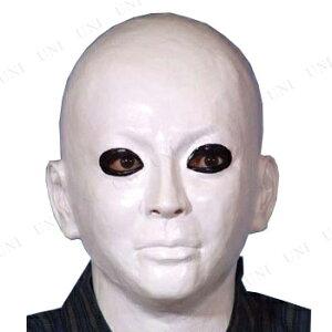 白ぬりマスク【仮装・変装グッズ・面白マスク・かぶりもの】