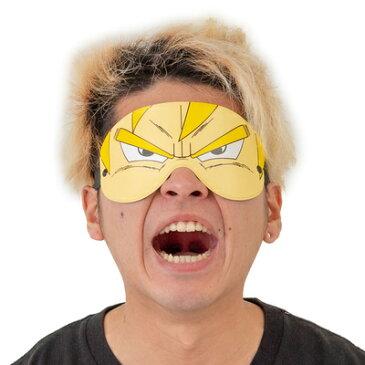 【取寄品】 アイマスク 超戦士 【 プチ仮装 かぶりもの ハロウィン 衣装 おもしろマスク 変装グッズ 面白い パーティーグッズ 面白マスク 笑える コスプレ ウケる 】