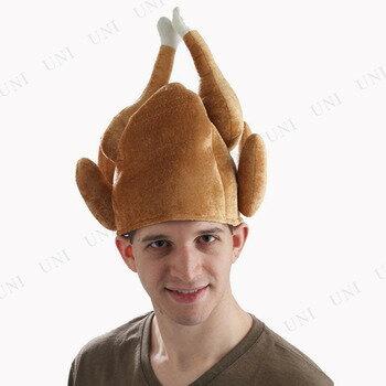 【あす楽12時まで】 ロースト・ターキーハット [ 仮装 かぶり もの おもしろ クリスマス コスプレ 食べ物 七面鳥 小物 キャップ かぶりもの 笑える 爆笑 変装グッズ 面白 帽子 フード ]
