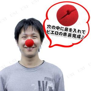 Patymoピエロの赤鼻