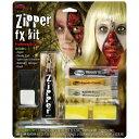 あす楽12時まで Zipper Character Kits  衣装 コスプレ ハロウィン パティグッズ 化粧 変装グッズ メイクアップキット プチ仮装 特殊メイク ホラメイク 怖い ハロウィン 衣装 グロテスク