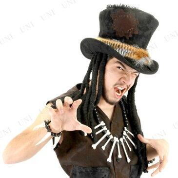 ウィッチドクターハット (ドレッドヘアー付) [ コスプレ 衣装 ハロウィン パーティーグッズ かぶりもの ダンス マジシャン 手品師 シルクハット キャップ 変装グッズ 手品帽子 ぼうし ハロウィン 衣装 プチ仮装 ]