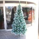 クリスマスツリー 240cmスノーデコツリー(松ぼっくり) 【 飾り 白 クリス
