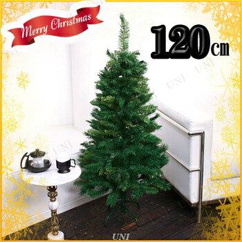 【あす楽12時まで】 クリスマスツリー Funderful 120cmミックスリーフヌードツリー [ 飾りなし 装飾 グリーンヌードツリー ]
