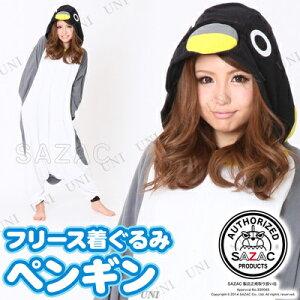 フリース着ぐるみ・帽子・パジャマ・キャラクター着ぐるみ..フリース着ぐるみ ペンギン【フリー...