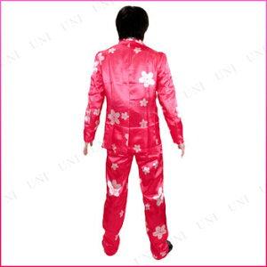 カラフルスーツ桜♪パーティーグッズパーティグッズ仮装衣装コスプレコスチュームお花見宴会グッズ桜