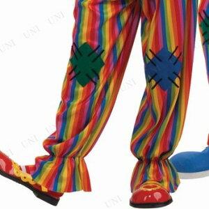 【即納】ハロウィン仮装衣装コスプレコスチューム♪ビッグトップクラウン大人用[CO-BIGTOPCLOWN]