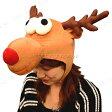 Patymo トナカイハット Deer hat クリスマスコスプレ 衣装 コスチューム 仮装 変装グッズ 小物 かぶりもの 帽子 キャップ サンタコスプレ アクセサリー