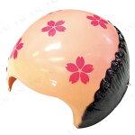 【あす楽】お花見かつら♪パーティーグッズ仮装衣装コスプレコスチュームパーティグッズかつらカツラお花見宴会グッズ桜