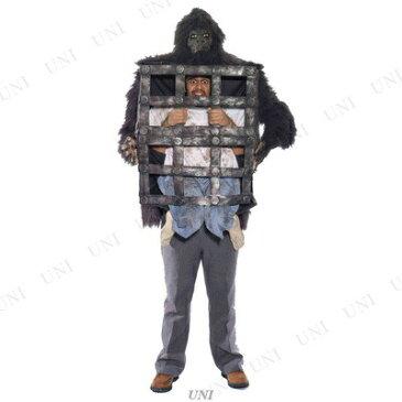 【送料無料】 檻を運ぶゴリラ [ 仮装 衣装 コスプレ ハロウィン コスチューム メンズ パーティーグッズ 面白い 着ぐるみ 大人用 ネタ おもしろい おもしろ着ぐるみ 面白コスチューム 爆笑 ウケる おもしろコスチューム きぐるみ 笑える 男性用 ]
