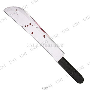 血の付いたナイフ♪ハロウィン仮装衣装変装グッズコスプレ剣,ソード武器おもちゃ玩具