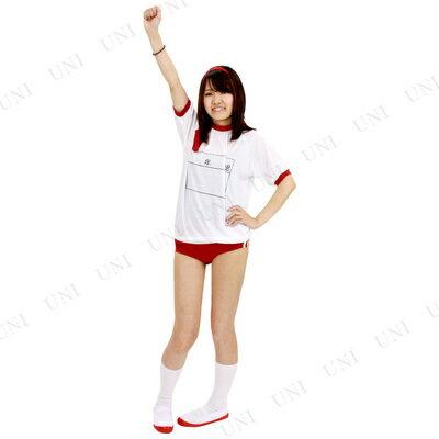 【楽天市場】Patymo 体操服 赤 体操着 大人用 女性用 衣装 ...