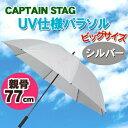 【取寄品】 CAPTAIN STAG(キャプテンスタッグ) ...