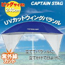CAPTAIN STAG(キャプテンスタッグ) フリット U...