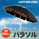 CAPTAIN STAG(キャプテンスタッグ) ユーロクラシ...