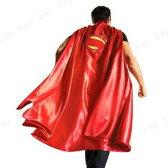 送料無料 DX スーパーマン マント 大人用 ハロウィン 仮装 衣装 コスプレ コスチューム ケープ Superman DCコミック アメコミ 映画