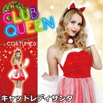 CLUBQUEENCatLadySanta(キャットレディサンタ)♪パーティーグッズ仮装衣装コスプレコスチューム女性用レディース大人用猫ネコねこキャットCLUBQUEENクリスマスxmas