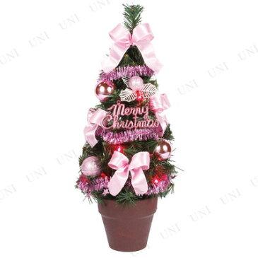 【取寄品】 クリスマスツリー デコツリー ピンク ウッドポット付 45cm [ 卓上ツリー 装飾 飾り テーブル ミニツリー 小さい 手軽 小型 ]