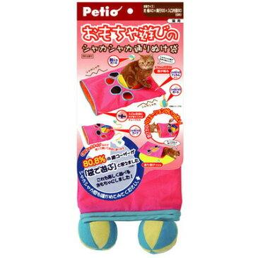 【取寄品】 ペティオ(Petio) シャカシャカ通りぬけ袋 おもちゃ遊び 【 ねこ ペットグッズ キャットトンネル 通り抜け 猫用品 玩具 ペット用品 ネコ 遊具 オモチャ 】