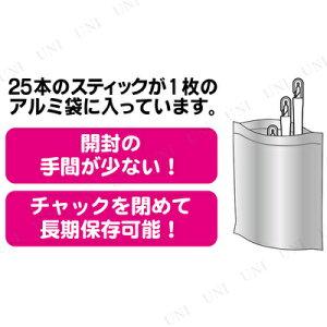 ルミカライト大閃光アーク25本入極(きわみ)オレンジ