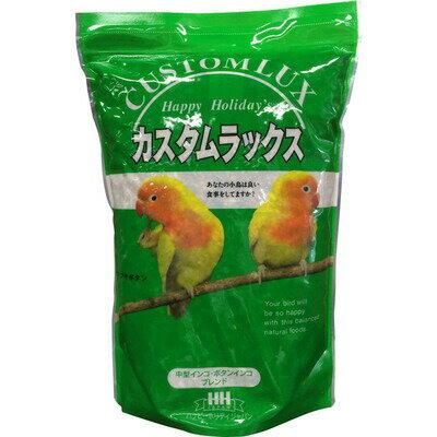 【取寄品】 ハッピー・ホリデイ・ジャパン カスタムラックス 中型インコ 2.5L 【 鳥用品 ペットグッズ 鳥の餌 ペット用品 えさ エサ 】