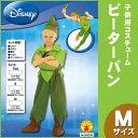 802530M Peter Pan Costume Child【ディズニー・サンリオ・映画キャラ・その他ディズニーキャラ...