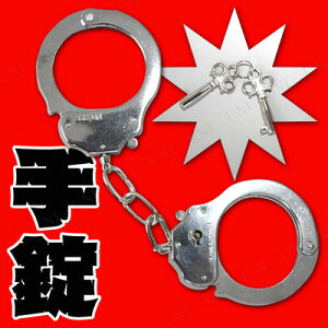 【即納】手錠♪ハロウィン 仮装 衣装 コスプレ コスチューム レディース おもちゃの手錠 囚人 プリズナー