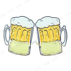 仮装・変装グッズ・仮装・変装メガネelopeおもしろメガネ Beer Mug【仮装・変装グッズ・仮装・...