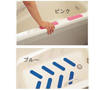 入浴介助用品, その他  1