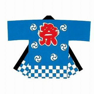 あす楽12時! 布製お祭りはっぴ子供用 大 1枚【JNSEV61873】