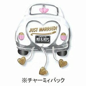 (あす楽12時!)チャーミィパック(アルミバルーン1個入り)LSHPジャストマリードウェディングカー【24542-P】