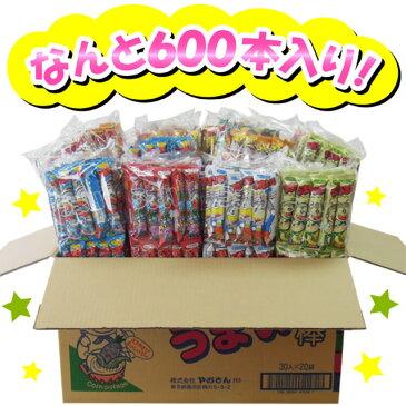 お菓子 詰め合わせ 子供 イベントやファミリーデーで使えるパーティーセットうまい棒 15種類600本 詰め合わせセット KISDG62286