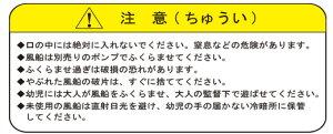 【ゴム風船】★30cmスタンダードバルーンアソートカラー100個入バリューパック【あす楽】