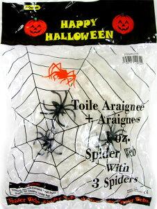 蜘蛛の巣にクモが入ったハロウィンにピッタリのアイテム!【ハロウィン/装飾】スパイダーウェブ...