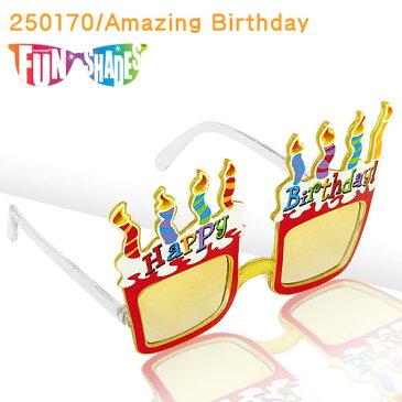 パーティー サングラス アメージングキャンドル UVカット アメリカ雑貨 バースデーパーティー ケーキ ろうそくお誕生日 ファーストバースデー