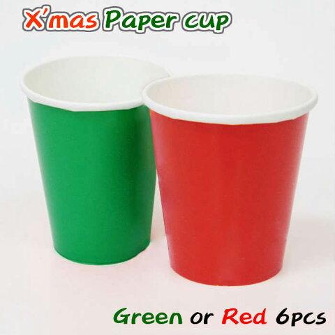 クリスマス 紙コップ レッド or グリーン 6個入 266cc アメリカ製 高品質 カラーカップ クリスマス会 英語教室 生誕祭 簡易食器 【あす楽】