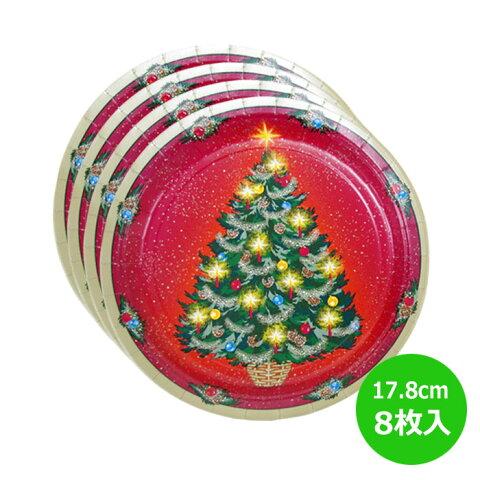 クリスマス 紙皿 ウォームクリスマス 17.8cm 8枚入り アメリカ製 7インチ クリスマスツリー レッド ディスプレイ【2点までネコポスOK】