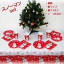クリスマス レッド雪だるま パーティーセット 4点 Bset キュートゆきだるま テーブルカバー 紙...