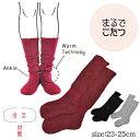 タイダイ染め レディース スニーカー ソックス アンクルソックス [ 国産 ・ 日本製 ]靴下:KTS-171