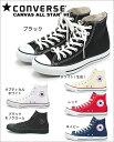 converse(コンバース) メンズ&レディース ハイカッ...